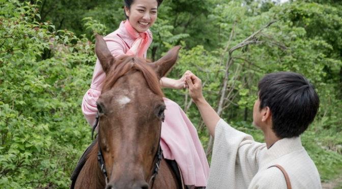 小島梨里杏、初乗馬シーンにドキドキ!『ある町の高い煙突』インタビュー到着