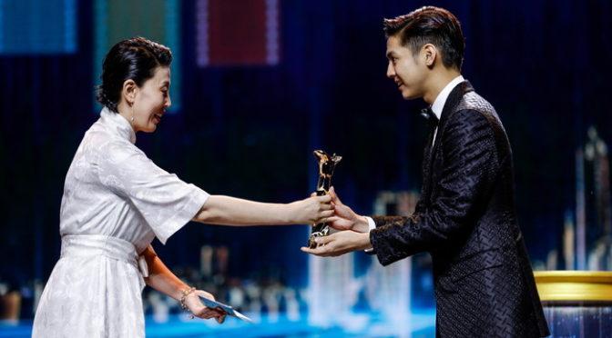 片寄涼太「私も愛してます(我愛你)」に会場ドキドキ!『きみと、波にのれたら』上海国際映画祭最優秀アニメ作品賞受賞