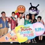 """榮倉奈々 子供のヒーローは""""アンパンマン""""!!第31作目完成披露親子試写会で"""