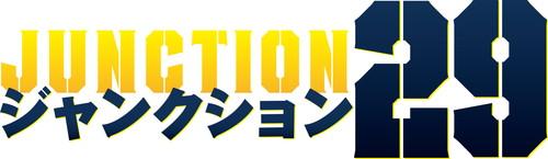『ジャンクション29』