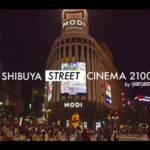渋谷の路上が映画館になる。吉村界人 推薦ショートフィルム2本目上映!by ShortShorts