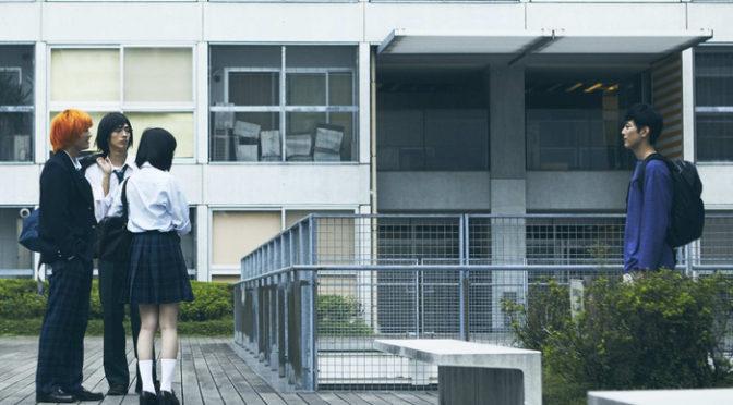 堀未央奈 3つの初恋の写真一挙解禁 山戸結希監督『ホットギミック ガールミーツボーイ』