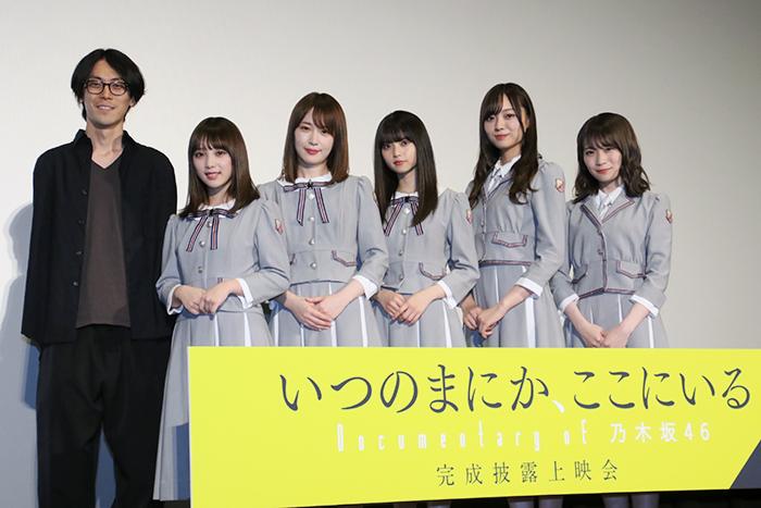 齋藤飛鳥「岩下監督の優しさで、優しい気持ちになれた!」『Documentary of 乃木坂46』完成披露上映会で