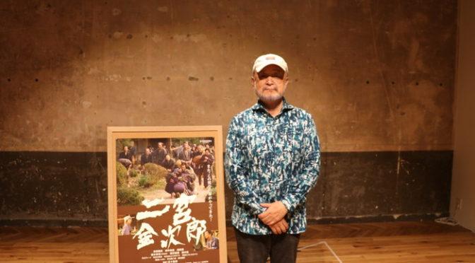 五十嵐匠監督が『二宮金次郎』に込めた想いを『活弁シネマ倶楽部』で語った