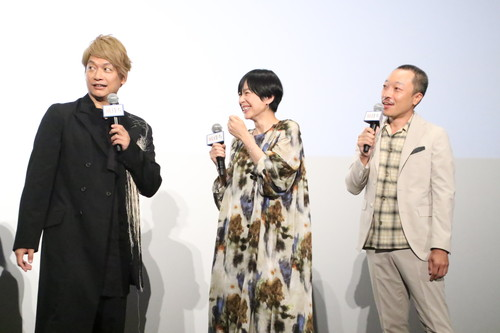 香取慎吾、西田尚美、音尾琢真『凪待ち』初日舞台挨拶