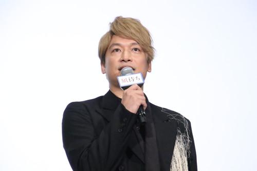 香取慎吾『凪待ち』初日舞台挨拶