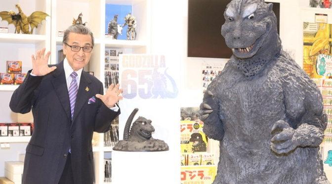 ゴジラ&宝田明 65周年記念イベント 100万円の「南部鉄器」ゴジラ初お披露目