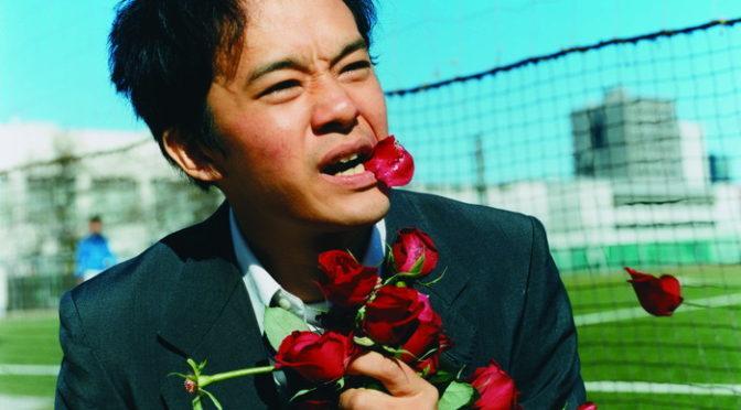 主演に池松壮亮、ヒロインに蒼井優を迎え、真利子哲也監督により映画化『宮本から君へ』