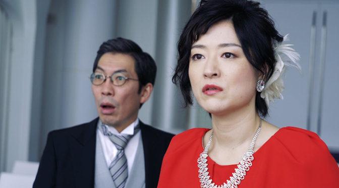 左腕サイケデリック_長谷川朋史監督