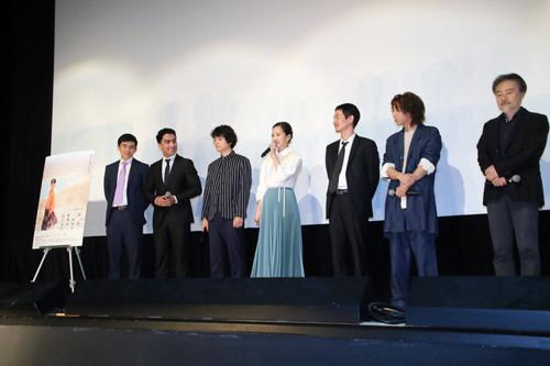 映画『旅のおわり世界のはじまり』公開記念舞台挨拶