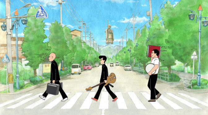 アニメーション映画『音楽』の主題歌をドレスコーズが書き下ろし+志磨遼平コメント到着