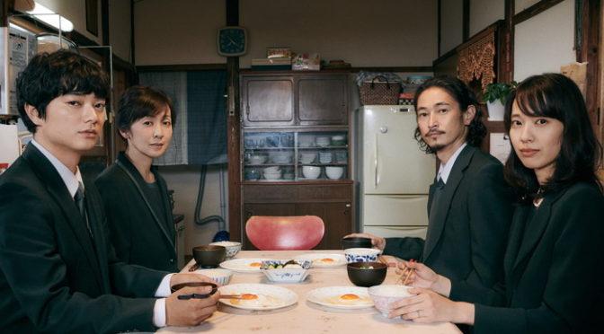 染谷将太主演、常盤司郎監督『最初の晩餐』ポスタービジュアル&コメント到着