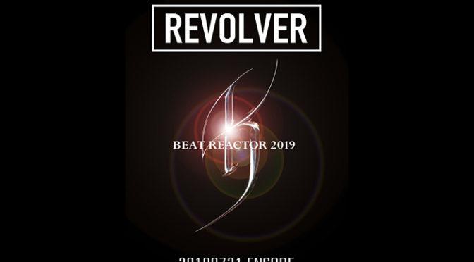 """氷室京介 初公開シーンを含むライブ映像 『REVOLVER ENCORE""""BEAT REACTOR 2019""""』全国91館で1日限定公開決定!"""