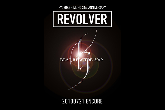 "氷室京介『REVOLVER ENCORE""BEAT REACTOR 2019""』"