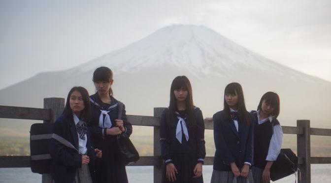 女子中高生によるドキュメンタリー×ショートムービー映画『私たちは、』公開日決定!