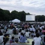 第2回江戸まち たいとう芸楽祭 オープニングイベント は「野外映画会」 ボヘミアン・ラプソディ上映