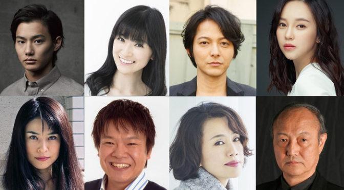 野村周平主演!ラッパーANARCHY初監督映画『WALKING MAN』特報到着!