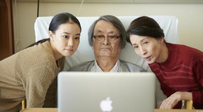 蒼井優へ 松原智恵子、山﨑努より祝福メッセージ到着! 『長いお別れ』 両親から娘へ…
