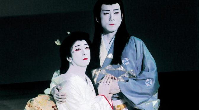 宇野亞喜良&山本タカト トークイベント付き上映 シネマ歌舞伎「天守物語」