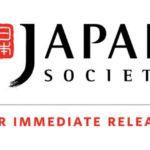『JAPAN CUTS ~ジャパン・カッツ~』開催へ!オープニングは 『ダンスウィズミー』三吉彩花舞台挨拶も