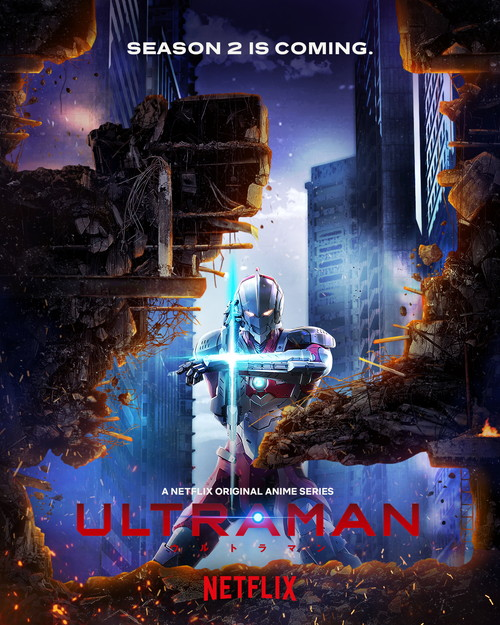 『ULTRAMAN』シーズン2