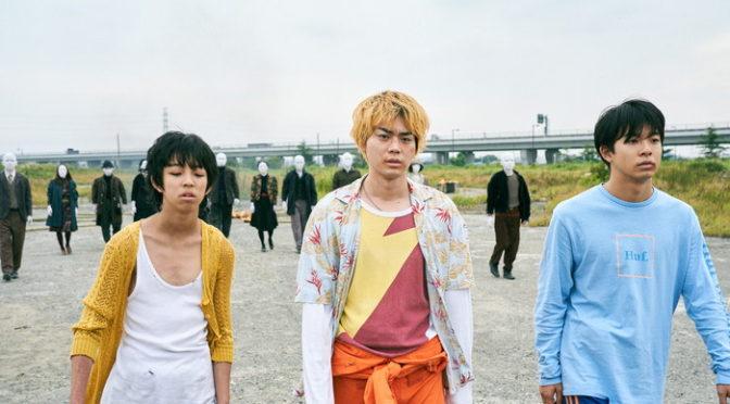YOSHI 菅田将暉 仲野太賀 『タロウのバカ』シーン写真到着!