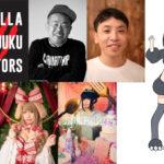 「えなこ」がゴジラコスプレで登場するイベントも!ゴジラ・HARAJUKU・クリエイターズ開催決定!