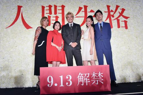 『人間失格 太宰治と3人の女たち』ジャパンプレミアイベント