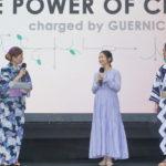関根麻里登壇!蓄電池エネルギーで野外映画祭「THE POWER OF CINEMA charged by GUERNICA」レポ