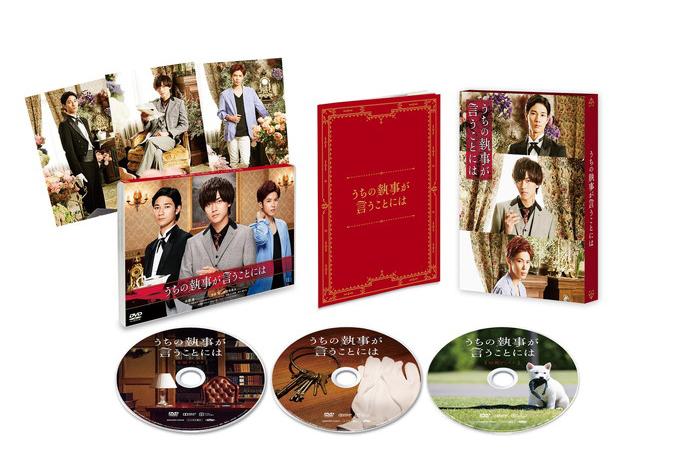 永瀬 廉(King & Prince)映画初主演!『うちの執事が言うことには』Blu-ray&DVDリリース!