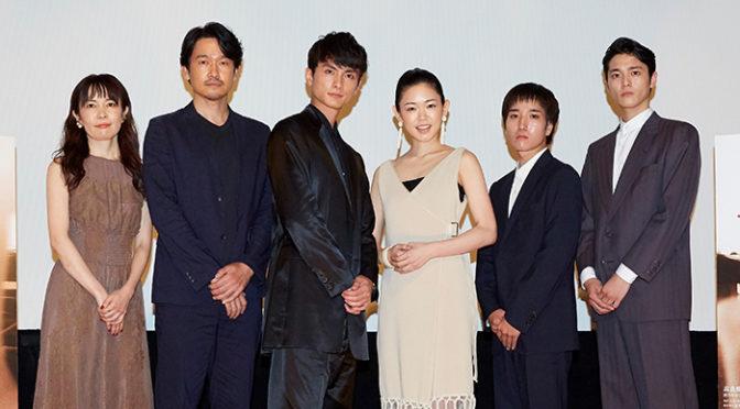 高良健吾 周りのストーカー役が似合うの声に複雑!『アンダー・ユア・ベッド』初日舞台挨拶