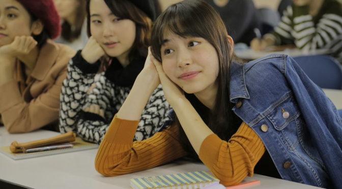 井桁弘恵『イソップの思うツボ』場面写真&メイキング写真&監督コメント到着!