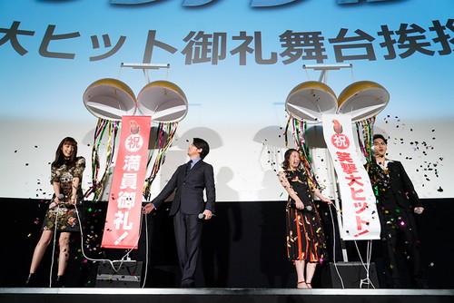 『ザ・ファブル』0704大ヒット御礼イベント