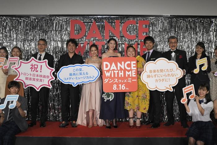 『ダンスウィズミー』完成披露三吉彩花、やしろ優、chay、三浦貴大、ムロツヨシ、宝田明