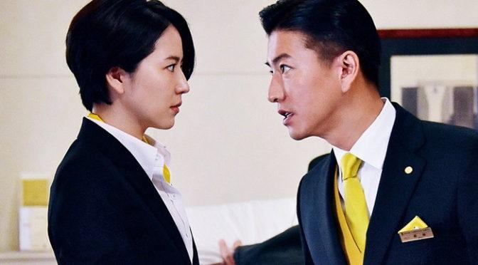 木村拓哉×長澤まさみ「マスカレード・ホテル」メイキング映像一部を公開