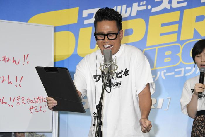 『ワイルド・スピード/スーパーコンボ』宮川大輔