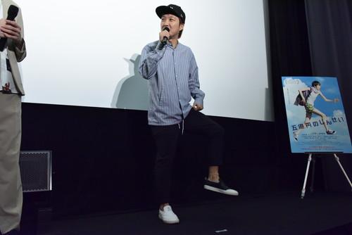 文晟豪監督 『五億円のじんせい』