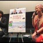 「世界で一番行きたい場所がグリーンランドでした」能町みね子登壇!仏映画『北の果ての小さな村で』トークイベント