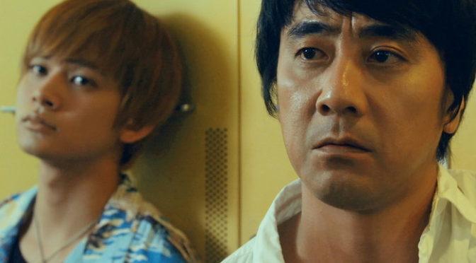 映画『影踏み』山崎まさよしをとりまく魅力的な俳優陣の姿を場面写真公開!