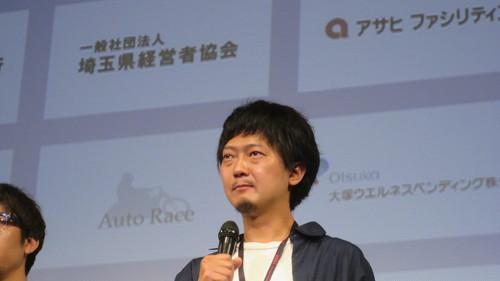 『歩けない僕らは』佐藤快磨 SKIPシティ国際Dシネマ映画祭2019