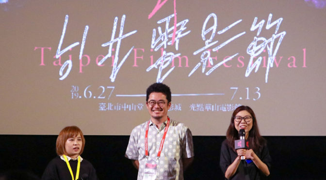 中野量太監督登壇!『長いお別れ』台北映画祭でも感動、感涙、絶賛の声続出!