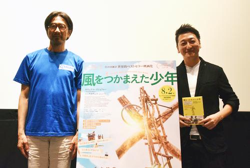 『風をつかまえた少年』公開記念 堀潤トークイベント