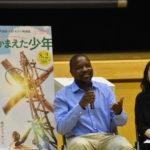 ご本人登場!『風をつかまえた少年』麹町中学校でウィリアム・カムクワンバ特別授業!