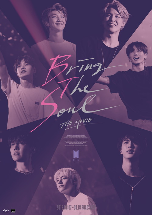 BTS『BRING-THE-SOUL:THE-MOVIE』
