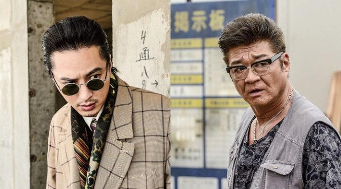 映画「HiGH&LOW THE WORST」塚本高史、小沢仁志が参戦!
