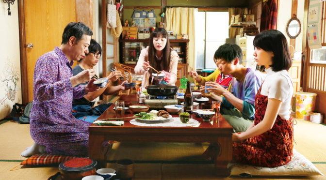 松本穂香主演『おいしい家族』主題歌「みたいなこと」(yonige)が予告編で解禁!!