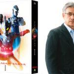 『ウルトラマンタイガ』Blu-ray BOXで登場!ウルトラマンタロウ=東 光太郎役:篠田三郎コメント到着!
