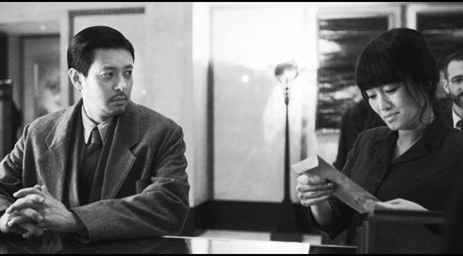 コン・リー×オダギリジョー共演『サタデー・フィクション』ベネチア国際映画祭コンペティション選出!