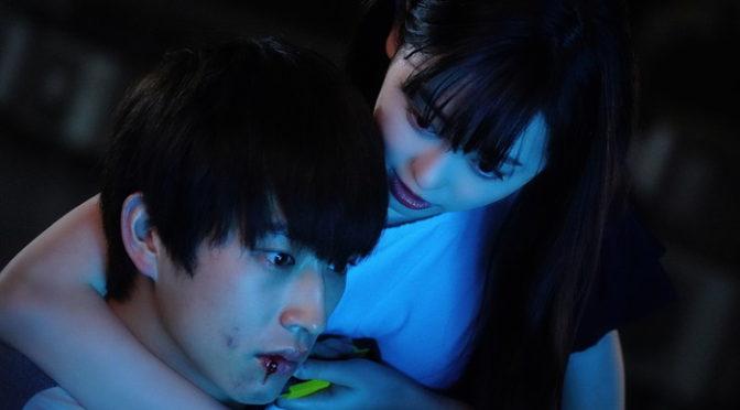 自殺志願の男の子:杉野遥亮×殺人鬼の美少女:福原遥 W主演『羊とオオカミの恋と殺人』