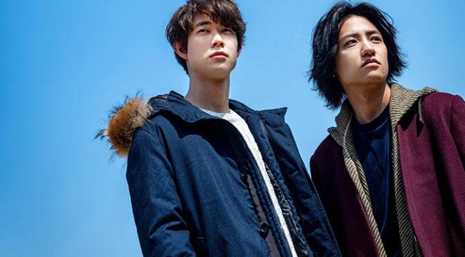 宮沢氷魚x藤原季節で今泉力哉監督が同性恋愛を描く『his』